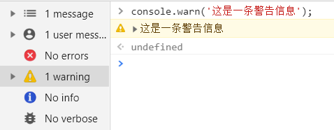 Some good debugging techniques of console
