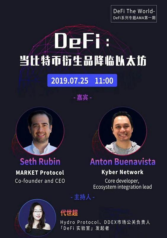 DOS Network July Project Monthly Report