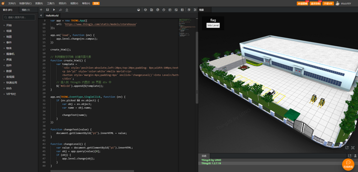 Learn the 2D interface of 3D visualization from scratch
