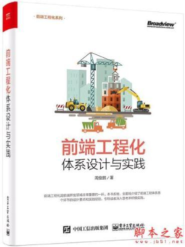 Today, the company's architects share with me many years of private goods, the road to advancement must read books