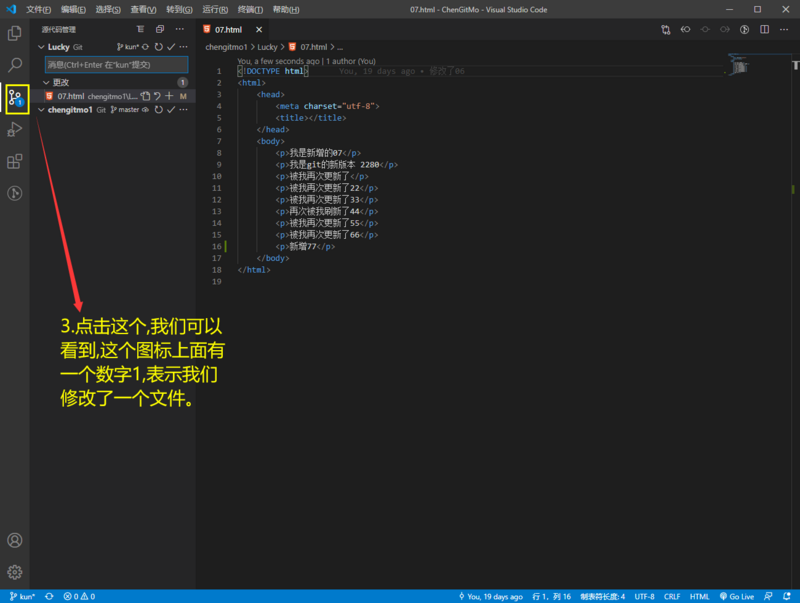 Vs code uses git to submit projects to the code cloud