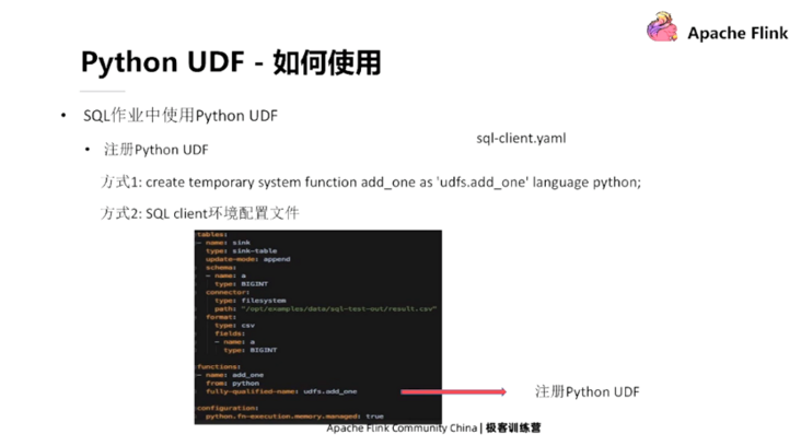 Yiwen teaches you to start pyflink quickly
