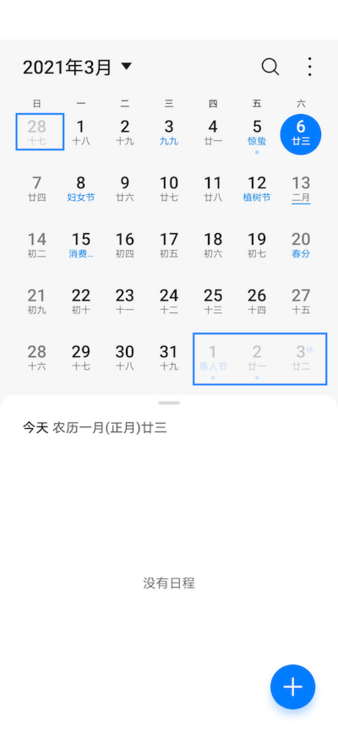 Hand in hand teaching you to encapsulate calendar components with Vue