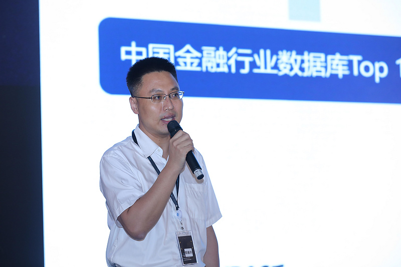 Ant architect Guo Yuanfei: distributed database is the best way for financial institutions to digital transformation