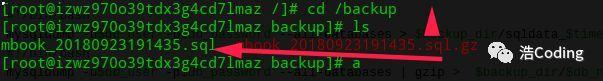 Realize the automatic backup of MySQL database data under Linux, and delete the previous backup files regularly