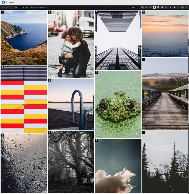 CSS page layout waterfall flow layout