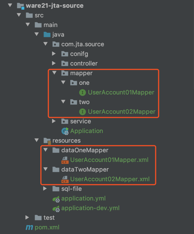Springboot2 integrates JTA components and manages multi data source transactions