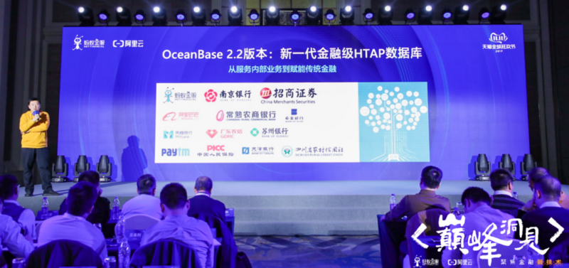 Oceanbase 2.2 is officially released