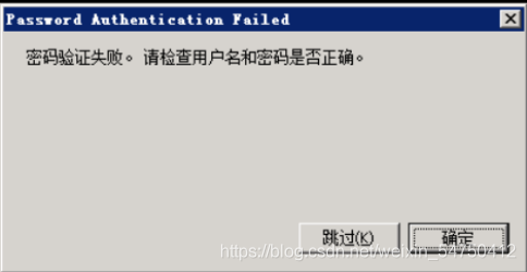 Handling of high CPU caused by dry goods safety fault