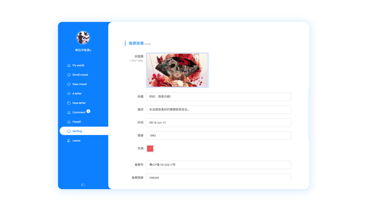 Vue, nuxt server rendering, nodejs full stack project, interview Xiaobai's blog system~~