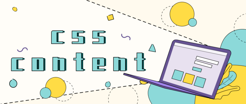 How to maximize the operation and value of CSS' content
