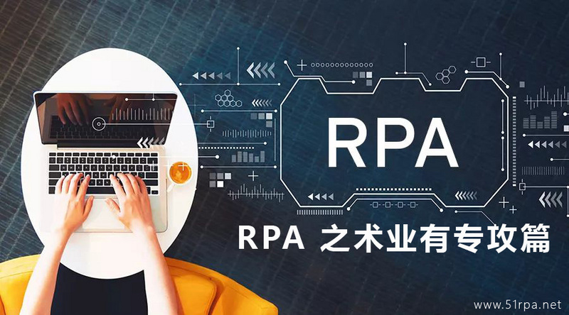 RPA's technology industry has a specialized section