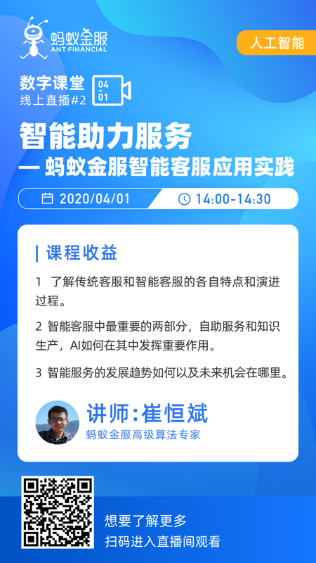 The post-90s programmer who drinks the fat house and writes water code happily tells you how to impress Alipay.