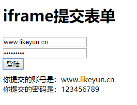 Iframe submits the form without refreshing, iframe submits the form like Ajax