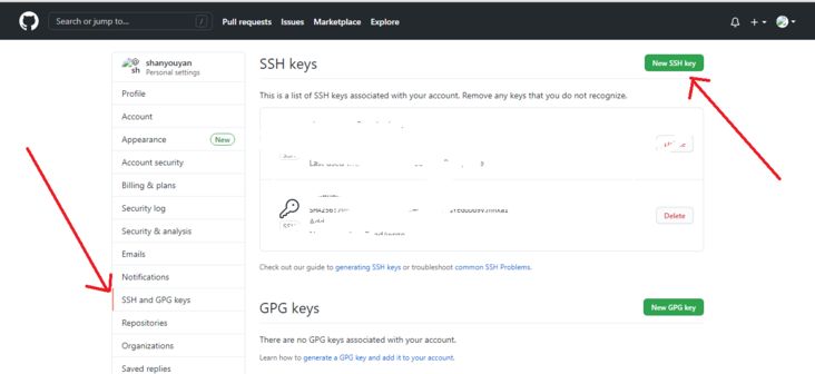 Git configures remote warehouse for the first time