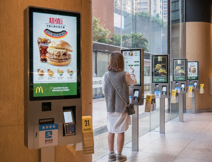 Why can McDonald's, the 31st year in mainland China, continue to attract new consumers?