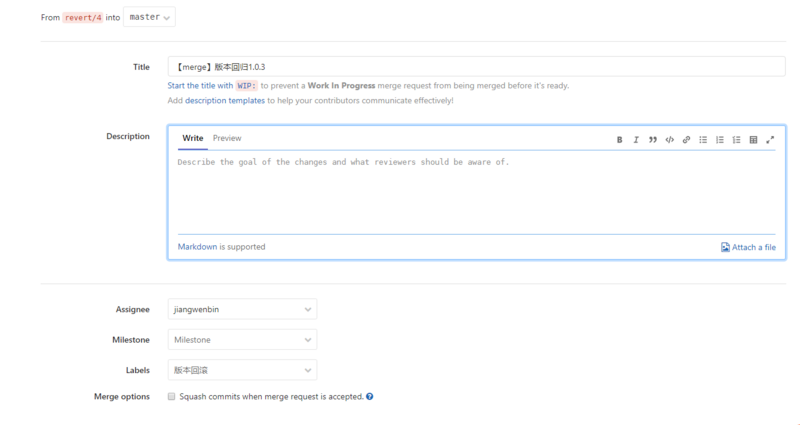 Gitlab practice of front end small and micro teams