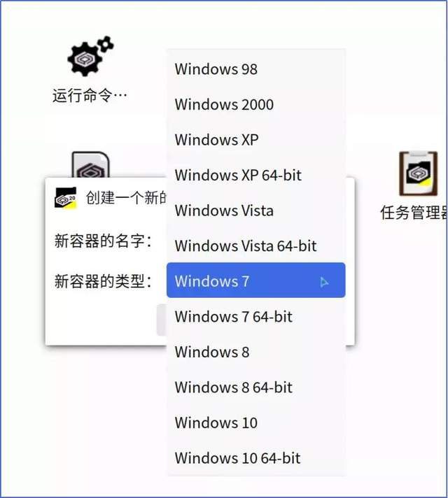 How to install QQ and wechat in youqilin operating system