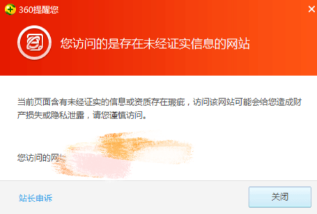 How to solve the problems of DDoS and vulnerability encountered by the website?