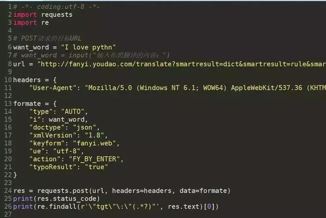 Introduction to Python crawler, 8 minutes is enough. This is the simplest basic teaching I have ever seen