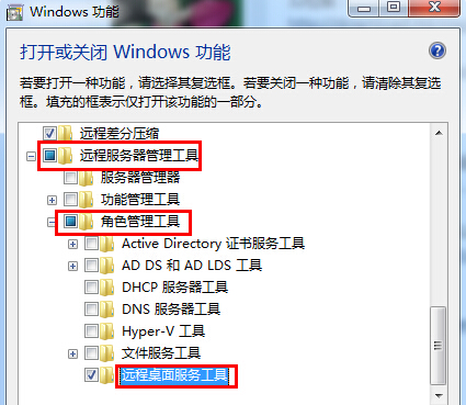What software does win7 remote desktop tool not come with?