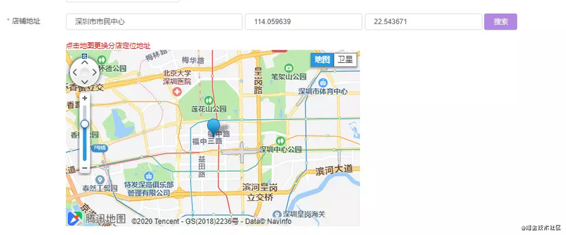Coordinate picker based on Vue + Tencent location service