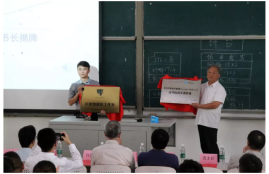 Looking back on the history and witnessing the release of China's PG ivory tower plan and the awarding ceremony of the first batch of cooperative universities was held in Tianjin