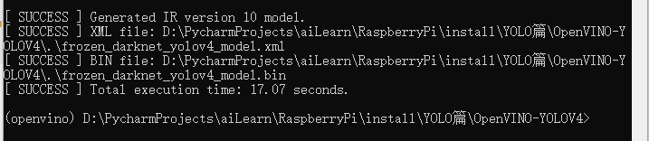Constructing deep learning application with raspberry pie 4B (9) Yolo
