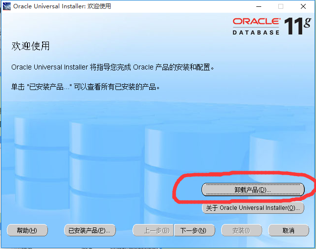 Unloading of Oracle | Develop Paper