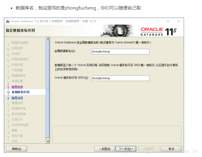 Oracle summary [SQL details, multi-table queries, grouping
