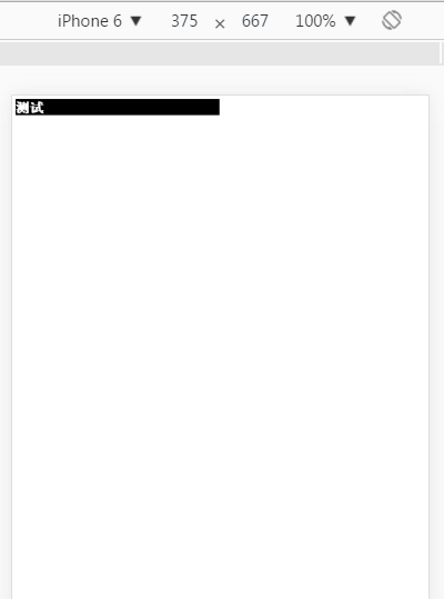 [chat series] talk about mobile web resolution