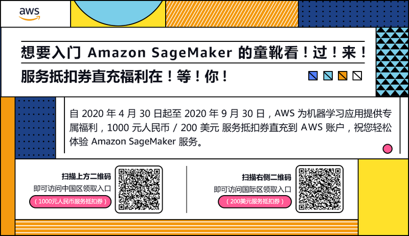 July 2020 AWS highlights of AI content