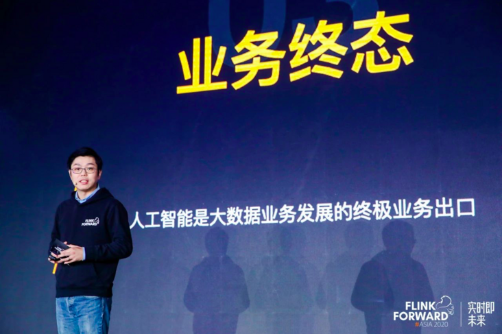 Alibaba cloud Jia Yangqing: integration of big data and artificial intelligence is an inevitable trend
