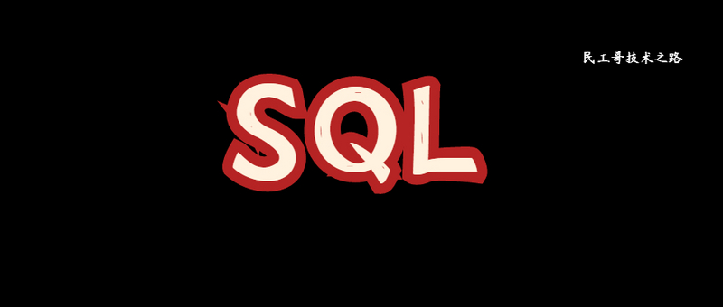 Graphic SQL, this is too image!
