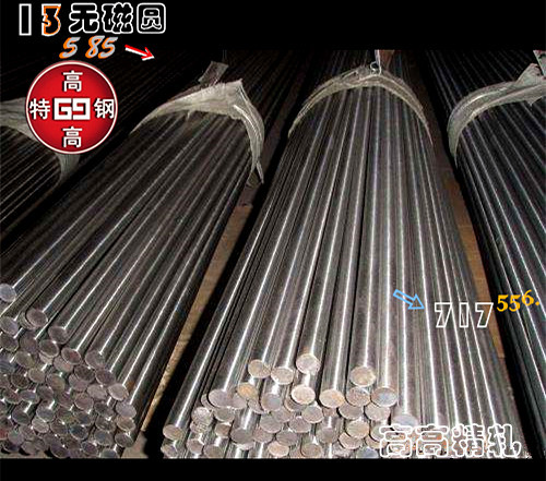 Non magnetic reinforced screw plate