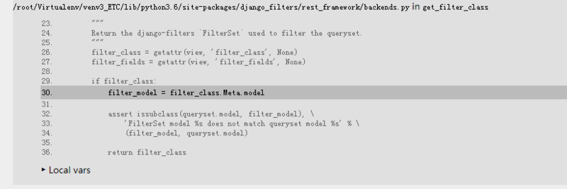 About the introduction of modules under the same level directory