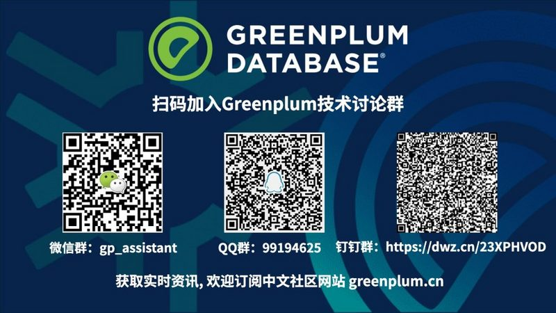 Tpc-b test: how much better is Greenplum 6 than 5?