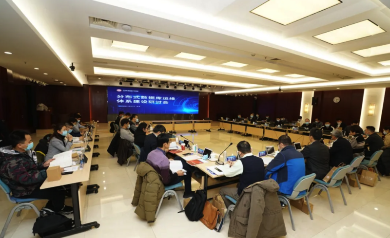 Beijing Financial Technology Industry Alliance distributed database operation and maintenance system construction seminar successfully held