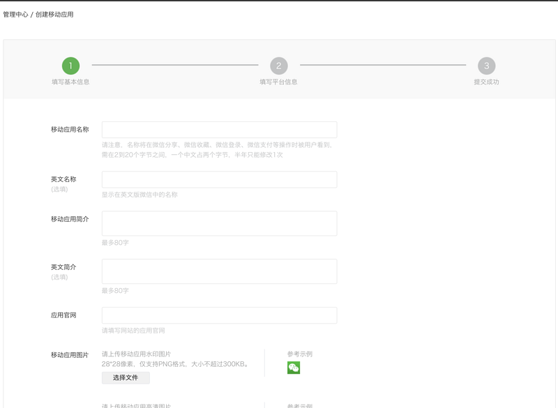 Busy wechat call line 10 things