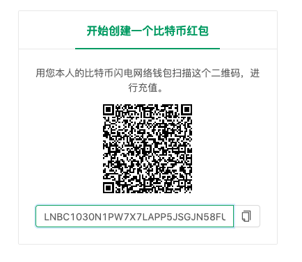 Explain in detail how I use bitcoin lightning network to send birthday red envelopes to colleagues. Detailed picture and text tutorial is included, suitable for novice users
