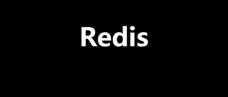 Redis's 8 data types are well written!