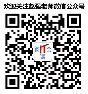 [teacher Zhao Qiang] delete table and Oracle recycle bin