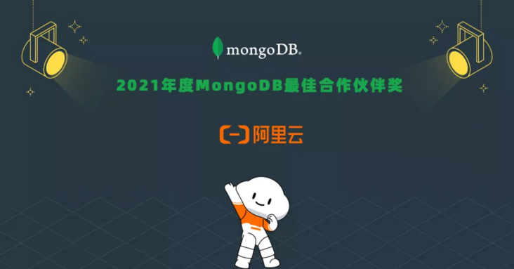 Talk to Li Feifei and look forward to the future of strategic cooperation between Alibaba cloud and mongodb