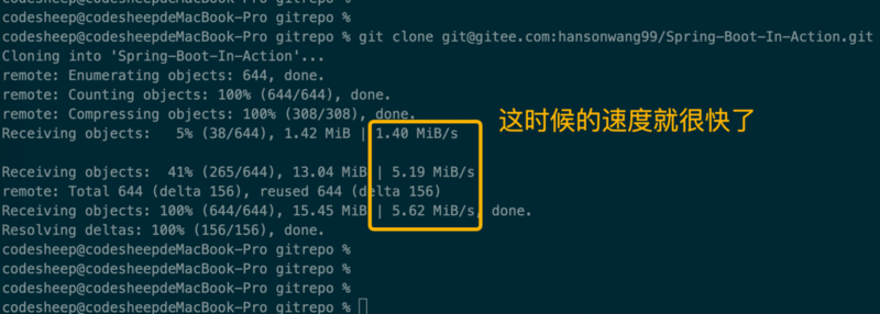 GitHub download speed up!