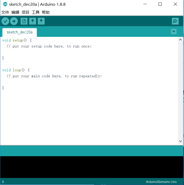Replacing Arduino editor with vscode