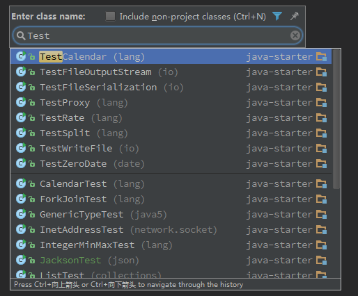 How to use IntelliJ idea quickly