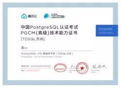 Heavyweight China PostgreSQL and Tencent cloud strategic cooperation agreement signed