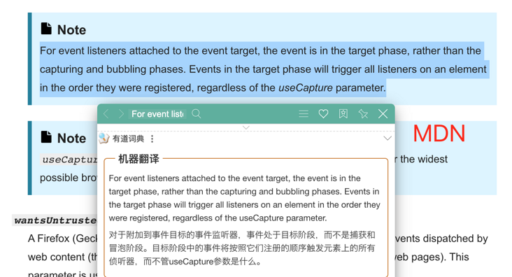 Chrome 89 updates the trigger sequence of events, resulting in 99% of articles being wrong (including MDN)