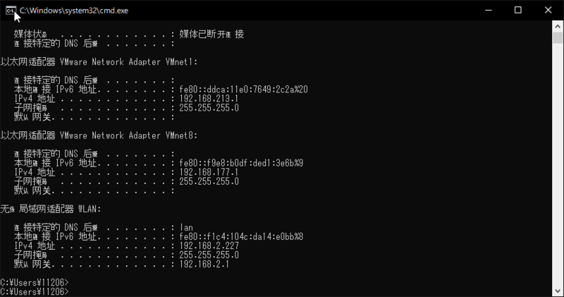 Try KALI Linux for ARP Spoofing | Develop Paper