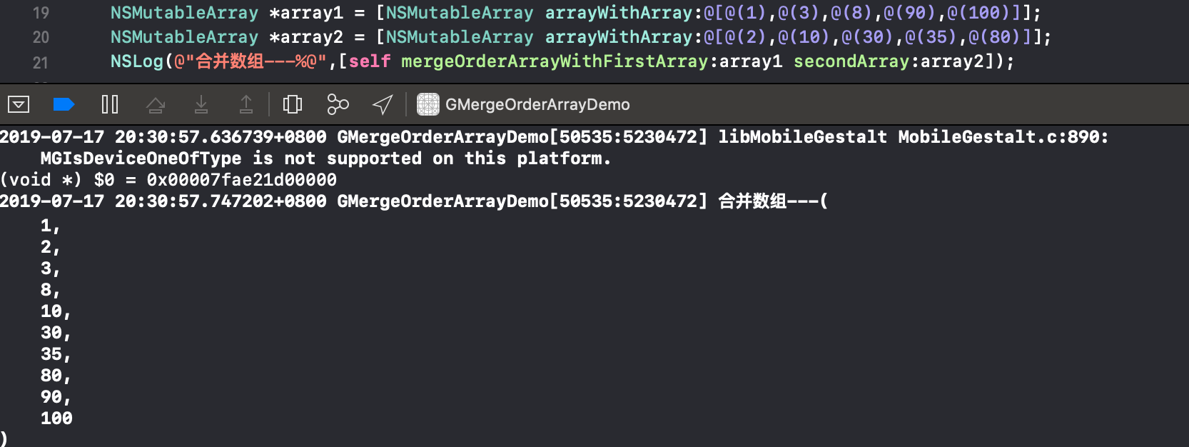 The merging of two ordered arrays in IOS common algorithms requires a time complexity of 0 (n)
